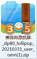 Obdstar Dp Plus Password Forgot 03
